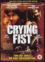 Crying Fist - DVD (by Ryoo Seung Wan)