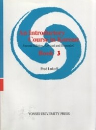 Introductory Course in Korean, Book 3