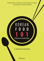 Korean Food 101: A Glimpse into Everyday Dining