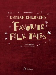 Korean Children`s Favorite Folk Tales - Mängelexemplar