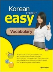 Korean Made Easy Vocabulary mit MP3 CD