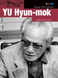 Yu Hyun-mok - Korean Film Directors