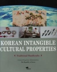 Korean Intangible Cultural Properties 2