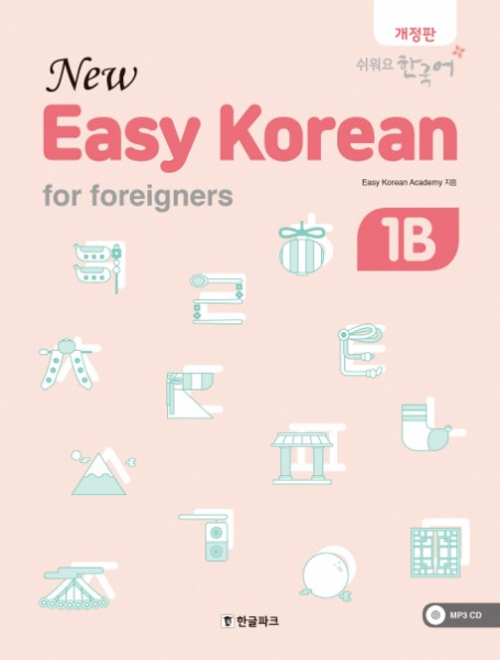New Easy Korean for Foreigners 1B (with CD)