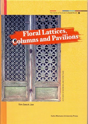Floral Lattices, Columns and Pavilions