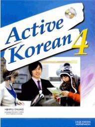 Active Korean 4 mit Audio CD