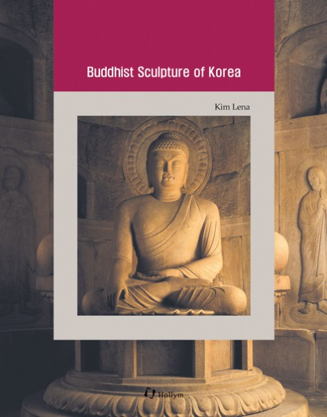 Korean Culture Series 8 - Buddhist Sculpture of Korea