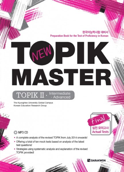 New TOPIK MASTER Final - TOPIK II Intermediate Advanced - mit MP3 CD