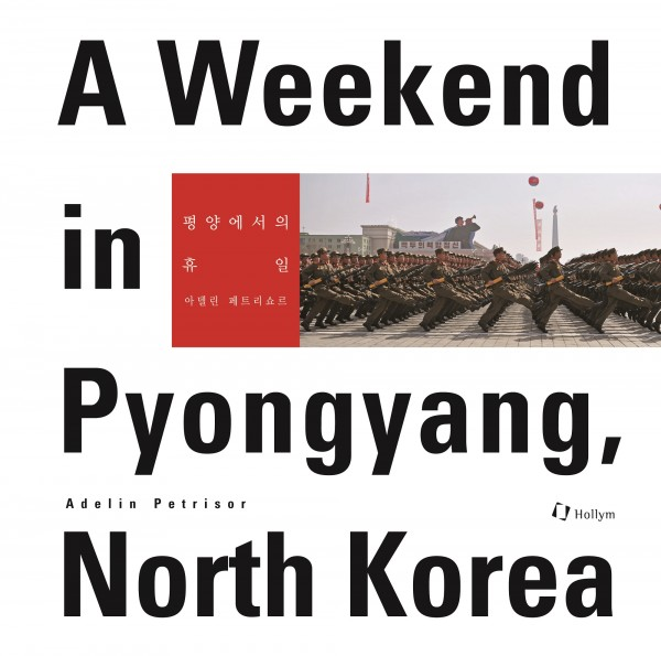 A Weekend in Pyongyang, North Korea