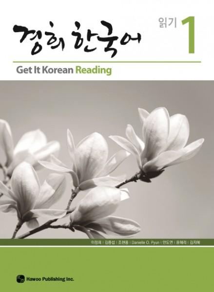 Get It Korean Reading 1 - Kyunghee Hangugeo