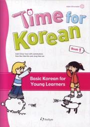 Time for Korean Book 1
