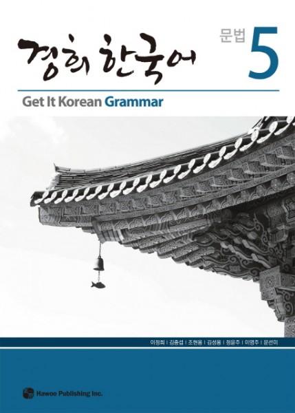 Get It Korean Grammar 5 - Kyunghee Hangugeo