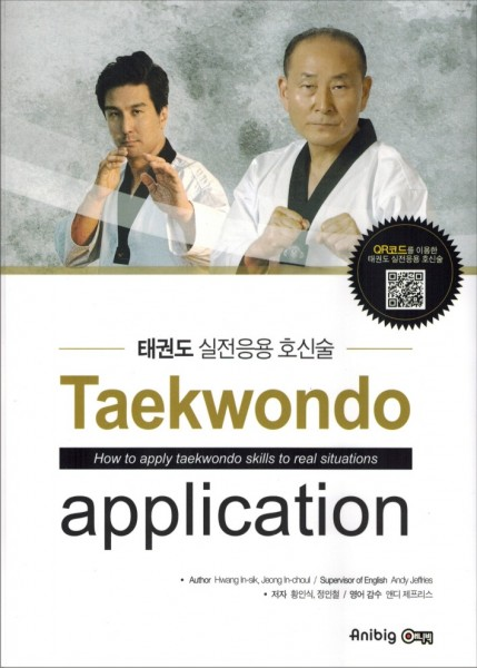 Taekwondo Application