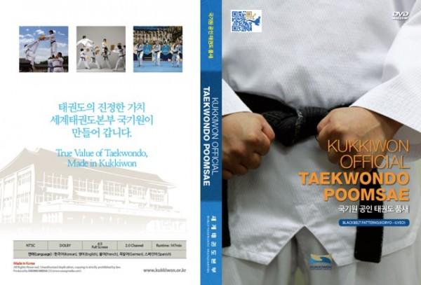 Kukkiwon Official Taekwondo Poomsae 2 (2 DVDs)