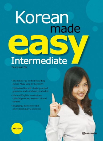 Korean Made Easy Intermediate (with MP3 CD)