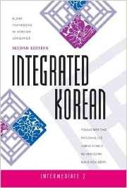 Integrated Korean: Intermediate 2 Textbook (Second Edition)