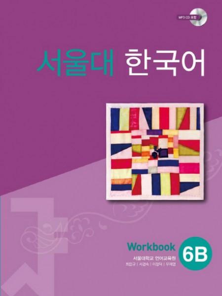 Seoul University Korean 6B Workbook