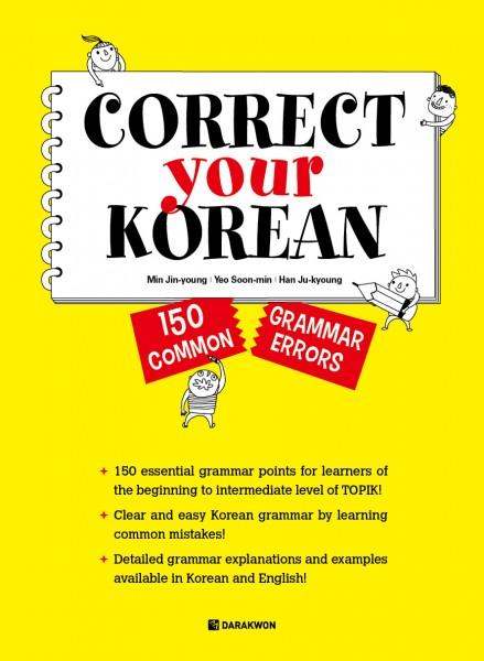 Correct Your Korean: 150 Common Grammar Errors