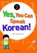 Yes, You Can Speak Korean! (Buch 2, mit Audio CD)