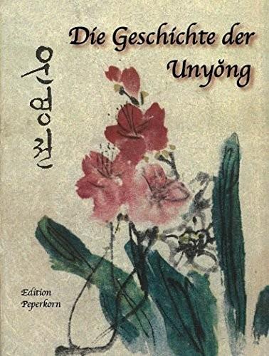 Die Geschichte der Unyong