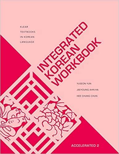 Integrated Korean: Beginning 1 Textbook (Second Edition)