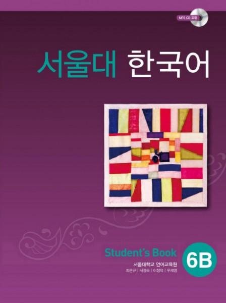Seoul University Korean 6B Student's Book
