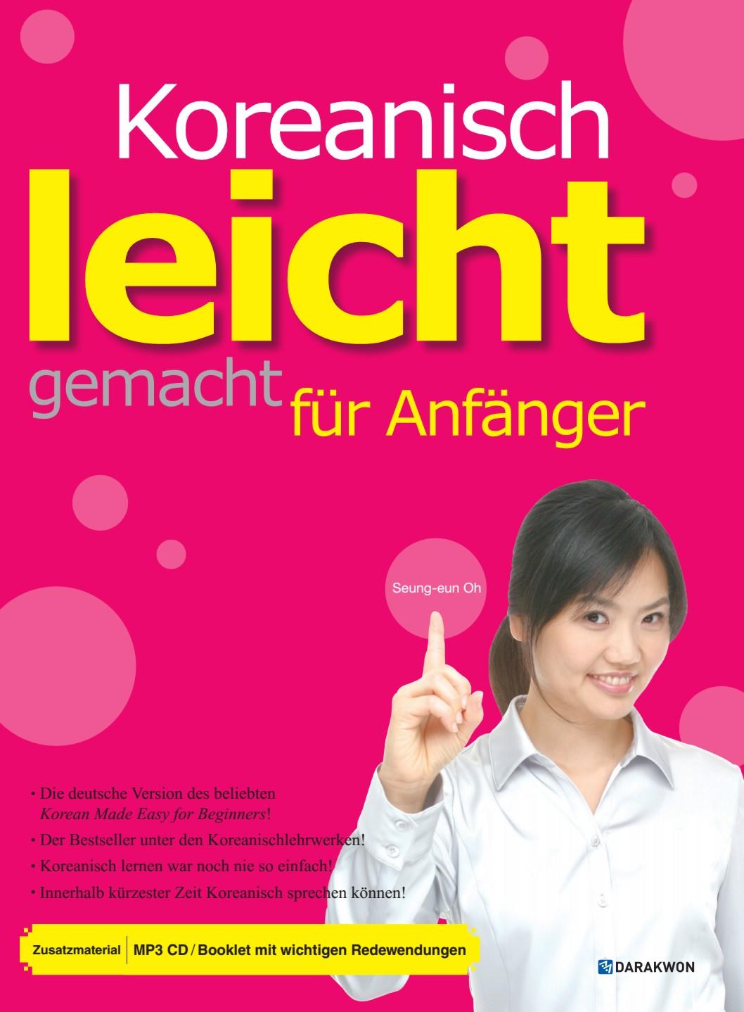Enchanting Leicht Anfänger Nähmustern Festooning - Decke Stricken ...