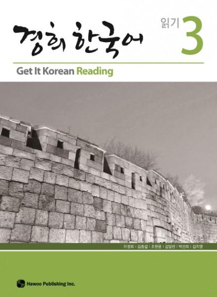 Get It Korean Reading 3 - Kyunghee Hangugeo
