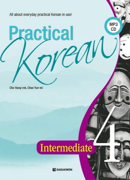 Practical Korean 4 Intermediate - Set mit Workbook and Audio CD