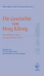 Die Geschichte von Hong Kiltong