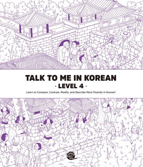 Talk To Me In Korean 4