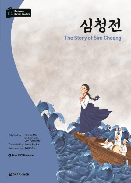 Darakwon Korean Readers C1 The Story of Sim Cheong