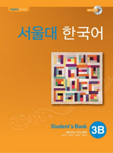 Seoul University Korean 3B Student's Book