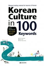 Korean Culture in 100 Keywords - bilingual reading material English/Korean