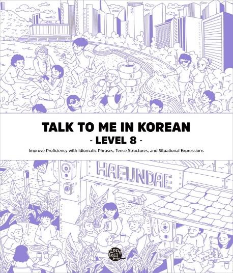 Talk To Me In Korean 8