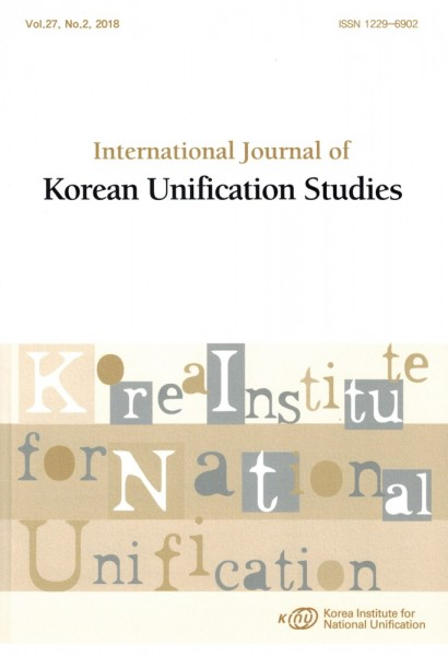 International journal of Korean unification studies Vol.27 no.2 2018