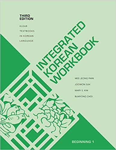 Integrated Korean: Beginning 1 Workbook (Third Edition)