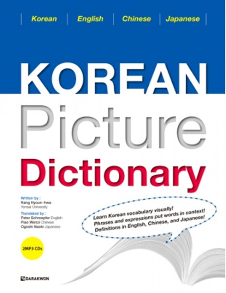 Korean Picture Dictionary - Bildw