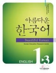 Beautiful Korean 1-3 English Studentbook + CD