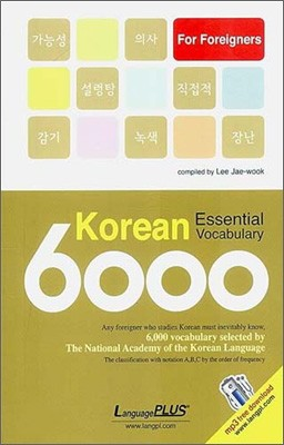 Korean Essential Vocabulary 6000
