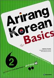 Arirang Korean Basics 2 - mit Audio CD
