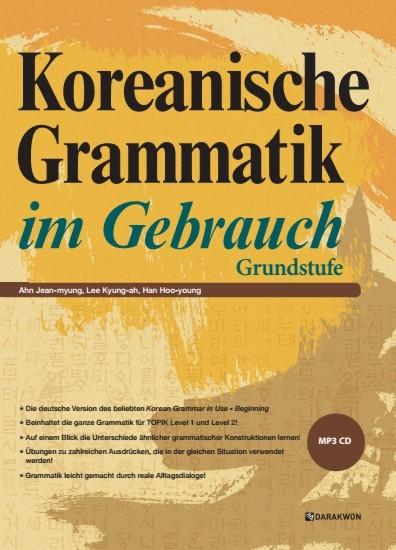 Koreanische Grammatik im Gebrauch