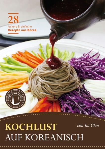 Kochlust auf Koreanisch - 28 leckere & einfache Rezepte aus Korea