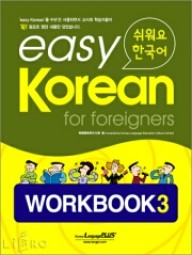 Easy Korean for Foreigners 3 Workbook+CD