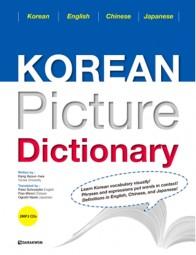 Korean Picture Dictionary - Bildwörterbuch mit MP3 CD
