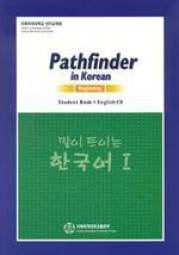 Pathfinder in Korean 1 (Beginning): Studentbook + English CD