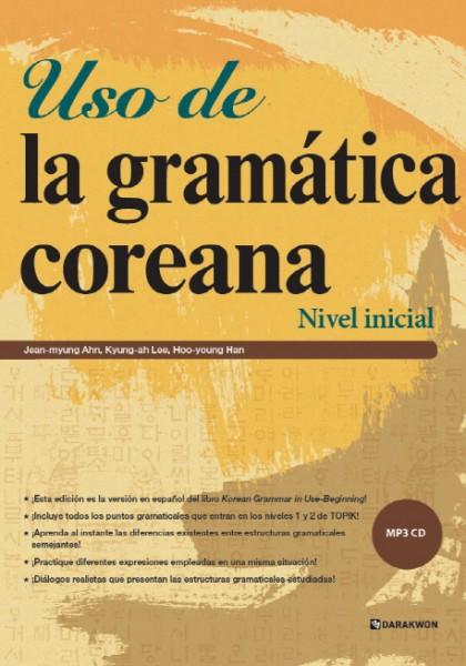 Uso de la gramatica coreana: Nivel inicial with CD