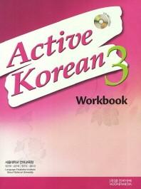 Active Korean 3 Workbook mit CD