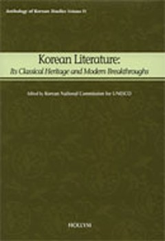 Korean Literature