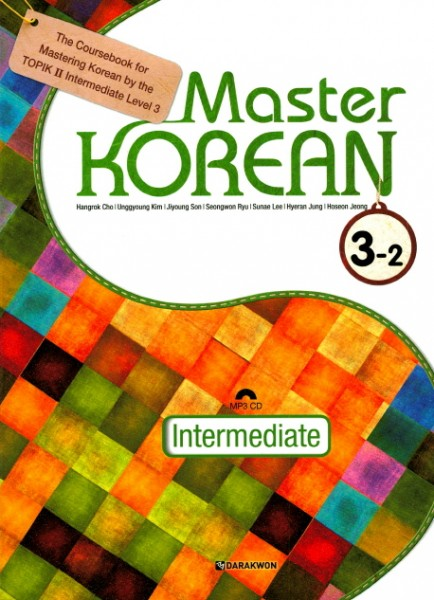 Master KOREAN 3-2 Intermediate with MP3 CD